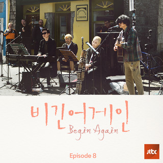 Begin Again - Episode8