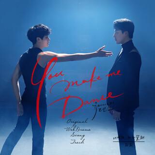 時光可期 OST Pt. 2 (You Make Me Dance (Original Web Drama Soundtrac))
