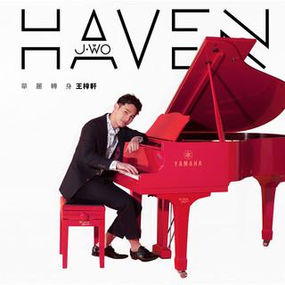 Haven (華麗轉身英文版)