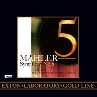 マーラー:交響曲第 5 番