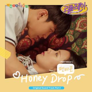 韓國網路劇 Replay OST part 1 (리플레이)