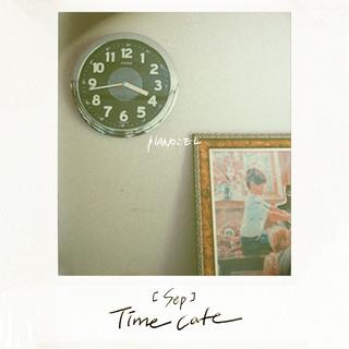 Sep:Time Cafe