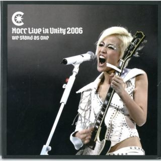 Live In Unity 2006 演唱會