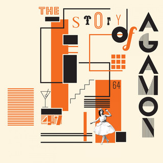The Story Of Agamon