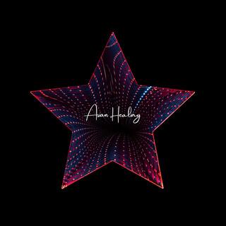 自律神経を整える音楽(α波)Deep sky (Music to regulate the autonomic nervous system (alpha wave) Deep sky)