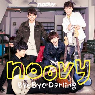 Bye Bye Darling