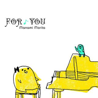 獻給你的歌 / 爵士鋼琴家.森田真奈美