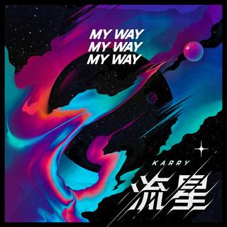 流星 (My Way)