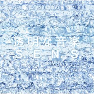 透明な音楽 (Toumeina Ongaku)