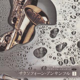 Saxophone Ensemble L