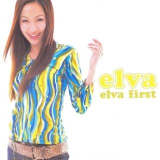 Elva First