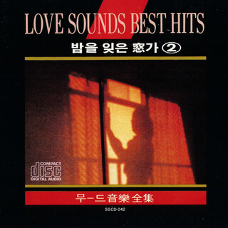 Love Sounds Best Hits 2