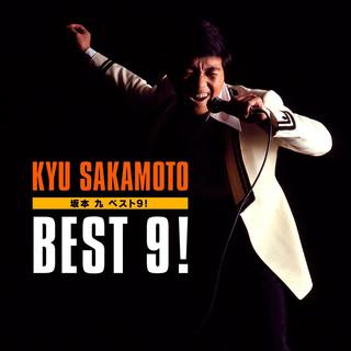 ベスト9 ! (Best 9 ! )