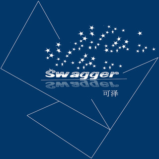 Swagger (中文版)