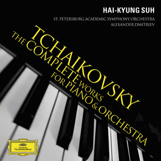 Tchaikovsky:The Complete Works For Piano & Orchestra