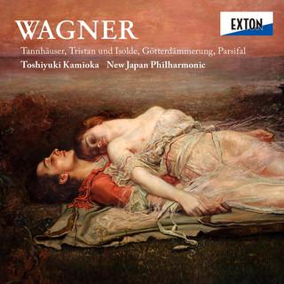 ワーグナー《タンホイザー》《トリスタンとイゾルデ》《神々の黄昏》《パルジファル》 (Wagner: Tannhauser, Tristan und Isolde, Gotterdammerung, Parsifal)