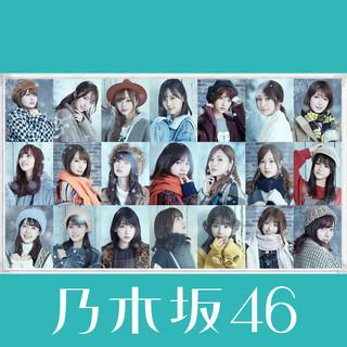 帰り道は遠回りしたくなる (Special Edition) (Kaerimichiwatoomawarishitakunaru Special Edition)