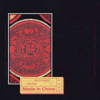 Made In China (Special Edition) (feat. DJ Snake)