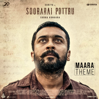 Maara Theme (Tamil) (From \