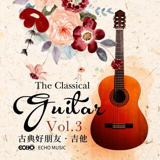 古典好朋友.吉他 Vol.3 The Classical Guitar Vol.3