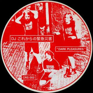 Dark Pleasures EP