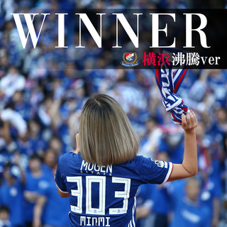WINNER (横浜沸騰ver.) (Winner (Yokohama Futtou Version))