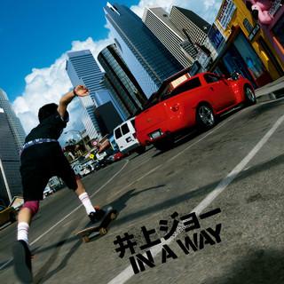 IN A WAY (イナウェイ)