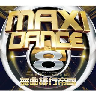 舞曲排行帝國 8 (Maxi Dance 8)
