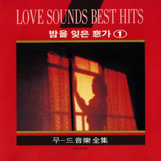 Love Sounds Best Hits 1