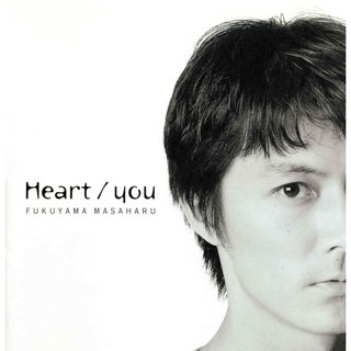 Heart / You (ハートユー)
