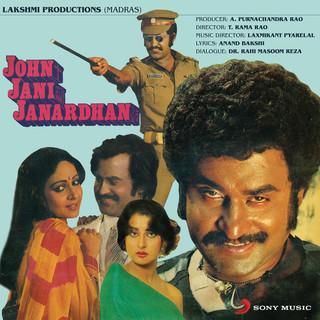 John Jani Janardhan (Original Motion Picture Soundtrack)