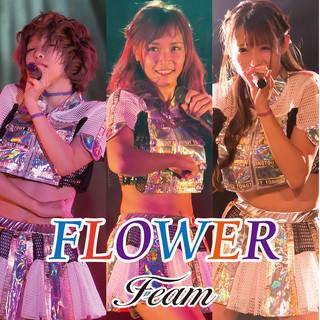 FLOWER/Friend2 - Single