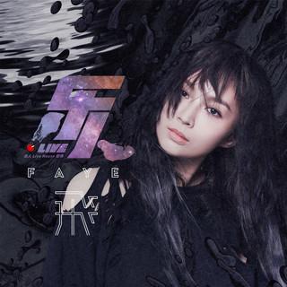 "樂人·Live:Faye飛""小太空""巡演台北站 (Live)"