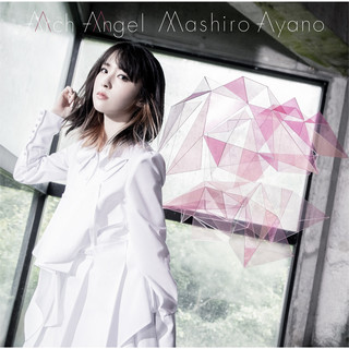 Arch Angel (アークエンジェル)
