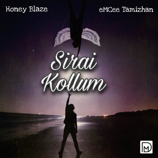 Sirai Kollum (Feat. HoneyBlaze)