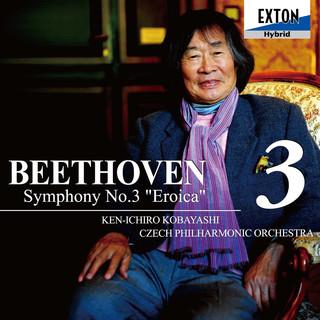 ベートーヴェン:交響曲第 3 番「英雄」