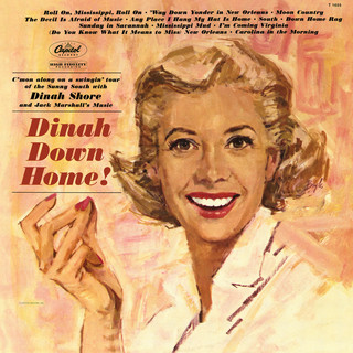 Dinah Down Home ! (Remastered)