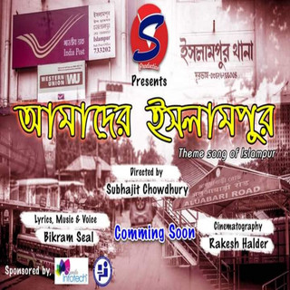 Aamader Islampur - Theme Song Of Islampur