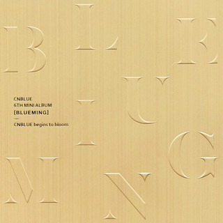 Blueming - 韓語 6 輯