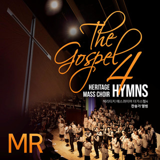 The Gospel 4 (MR) [Live]