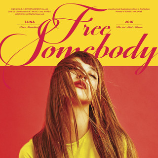 首張個人迷你專輯 『Free Somebody』