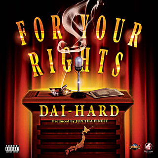 FOR YOUR RIGHTS - Single