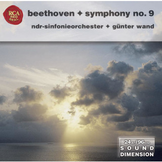 Dimension Vol. 5:Beethoven - Symphony No. 9
