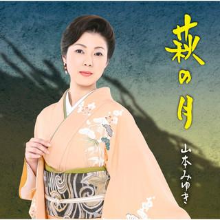 萩の月 (Hagino Tsuki)