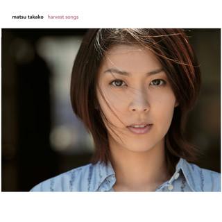 Harvest Songs (ハーベストソングス)