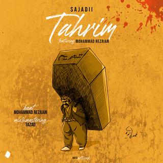 Tahrim (Feat. Mohammad Rezaian)