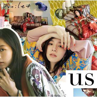 Us (アス)