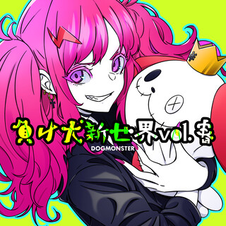MAKEINUSHINSEKAI Vol.HARU