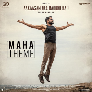 Maha Theme (Telugu) (From \