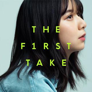 愛って - From THE FIRST TAKE (アイッテフロムザファーストテイク)